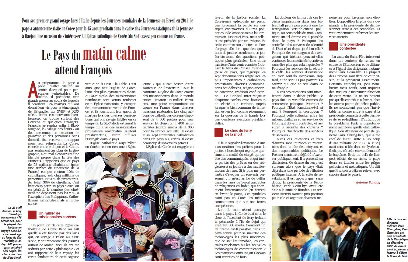Article AS Corée du Sud