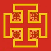 Logo-Oeuvre-d-Orient
