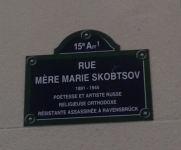 rue_Skobtsov