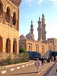 Mosquée Al-Azhar (et université)