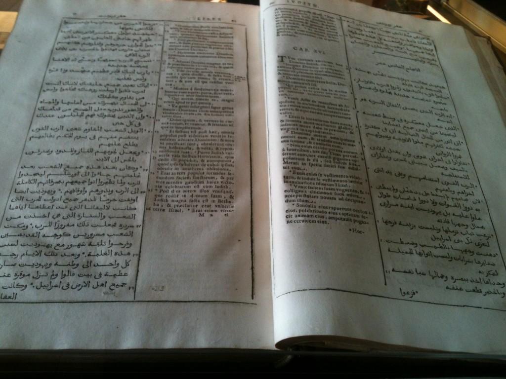 Bibliothèque du grand Séminaire de Saint Flour. Bible latin-arabe