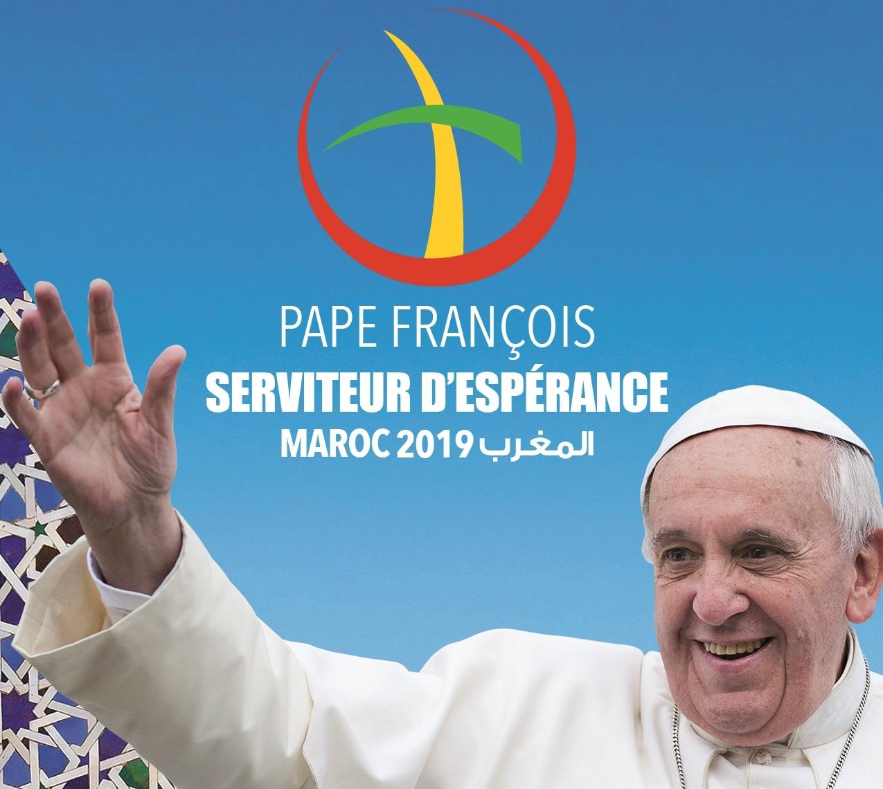Serviteur d'espérance au Maroc. Affiche de la visite papale au Maroc