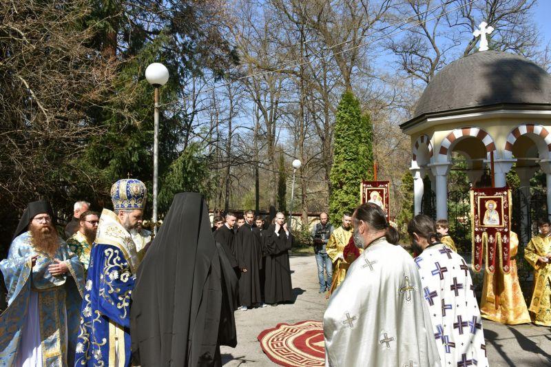 Sofia des séminaristes